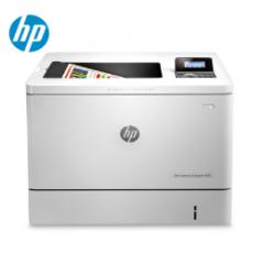 惠普(HP)Color LaserJet Enterprise M552dn A4彩色激光打印机